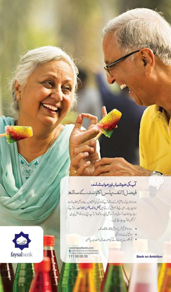 Faysal Bank Launches Life plus Savings Account