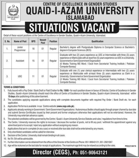 QAU-jobs Qau Degree Application Form on dept chmistry, bba department, it department, university logo, islamabad logo, earth science, fee structure for bs, itt dr names, faculty male, dr amena zubari, closing merit, islamabad round area, faculty female,