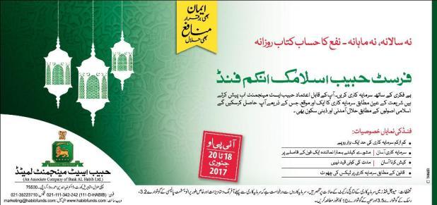 First Habib Islamic investment Fund