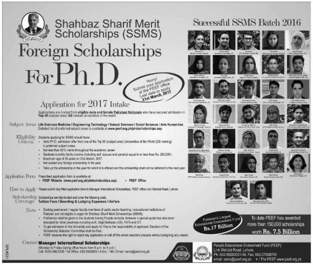 Shahbaz Sharif Merit Scholarship (SSMS) PhD Level Scholarship 2017