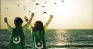 PTCL introduces double internet offer 2017