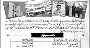 opf school islamabad admission 2017