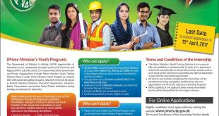 Prime Minister's Youth Training Scheme 2017