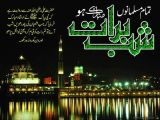 Shab E Barat Pictures and Images