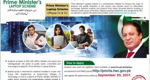 pm laptop scheme