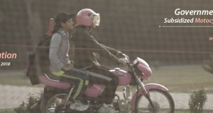 Women-on-Wheels Motorbike Subsidy Scheme 2018