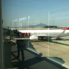 Our T'way plane from Gimpo to Songshan