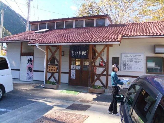 JAマート焼き肉センター