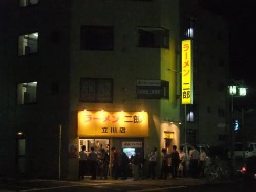 ラーメン二郎立川店