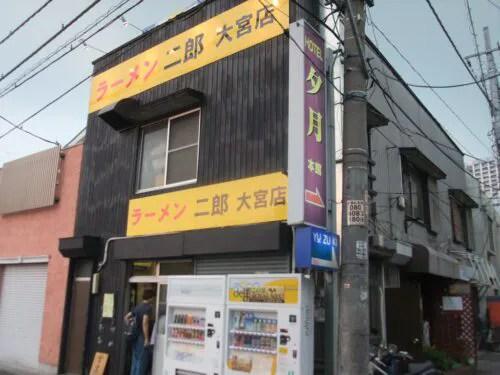 ラーメン二郎大宮店
