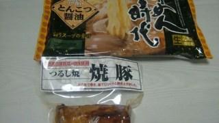 今回はつけ麺二郎