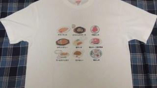 ますゐTシャツ表