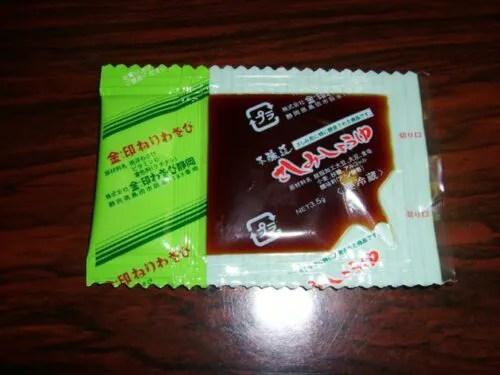 刺身用の醤油はスーパーの刺身盛り合わせについているようなもの