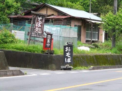 国道沿いの紺屋の看板