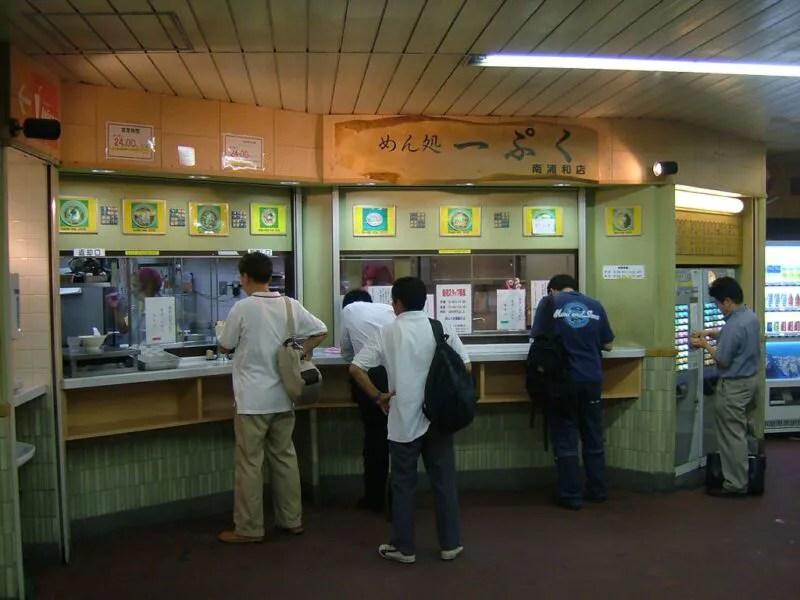 一ぷく 南浦和店