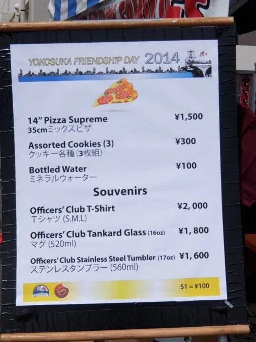 ピザ1,500円