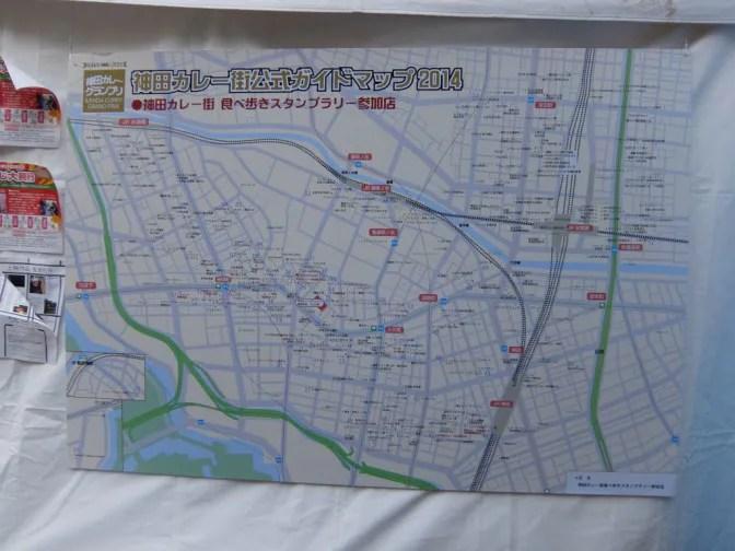 神田のカレーマップ