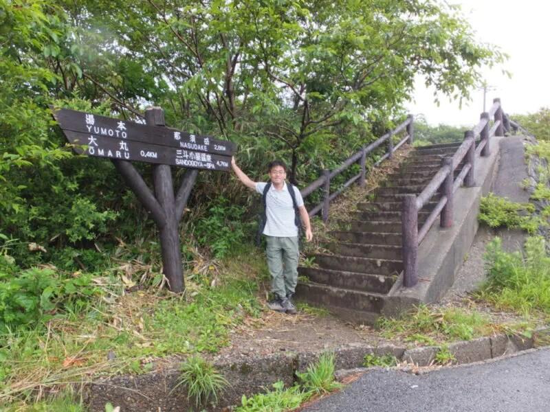 三斗小屋温泉の標識発見