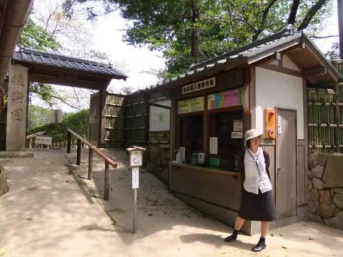 岡山後楽園の入口