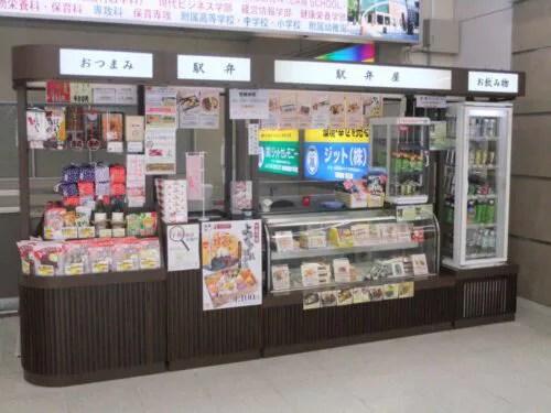 甲府駅の売店
