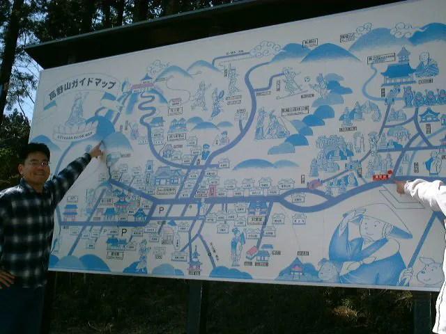 高野山地図