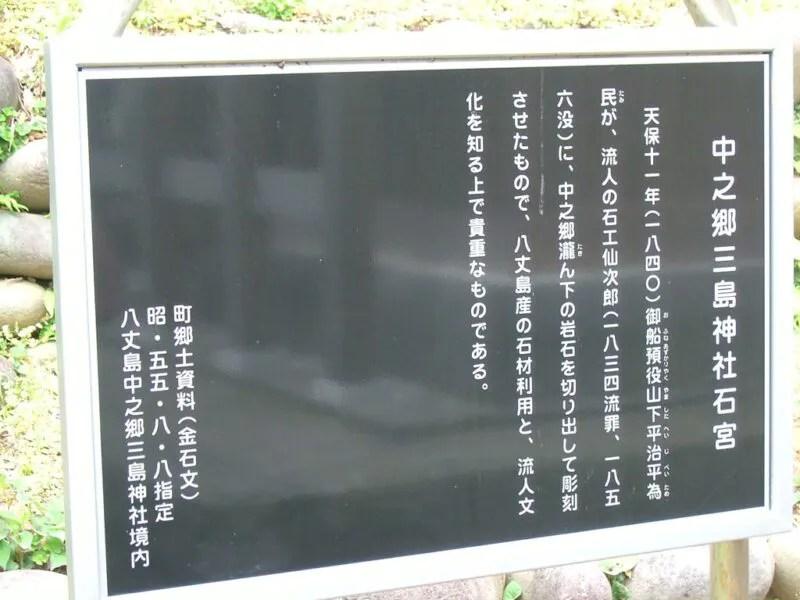例の黒看板
