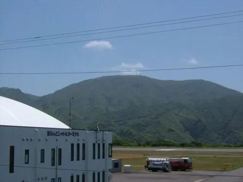 三原山を眺める