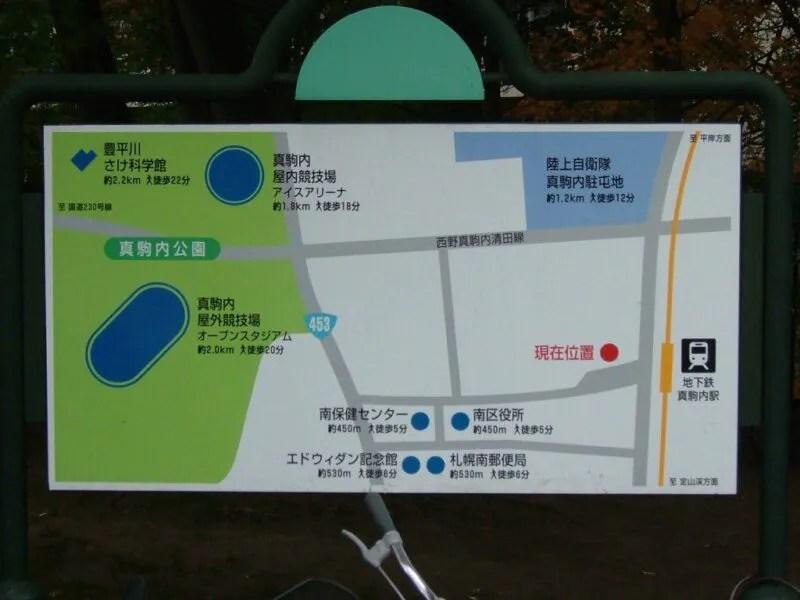 真駒内地図