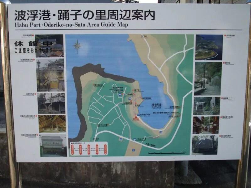 波浮港周辺の地図