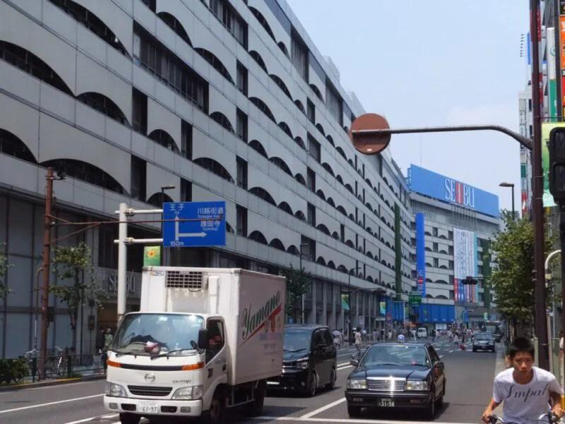 池袋駅東口