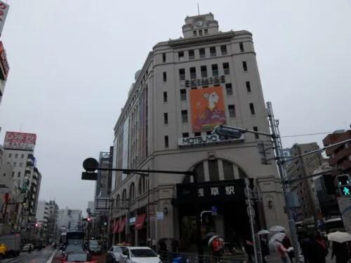 東武浅草駅