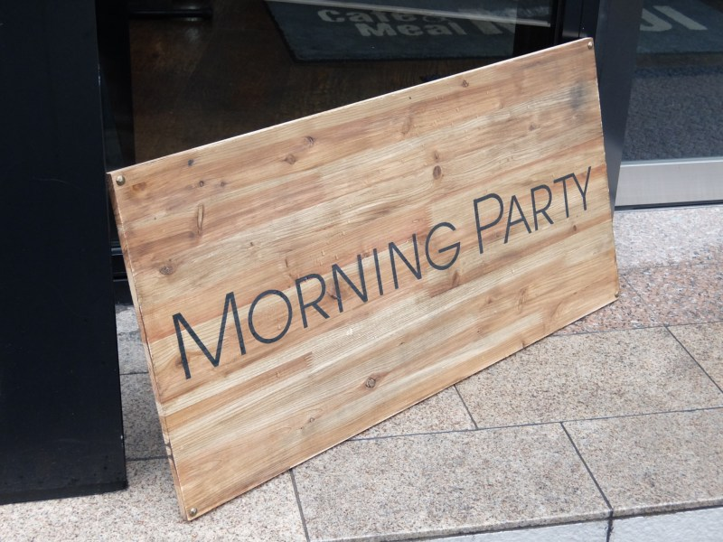 MORNING PARTY