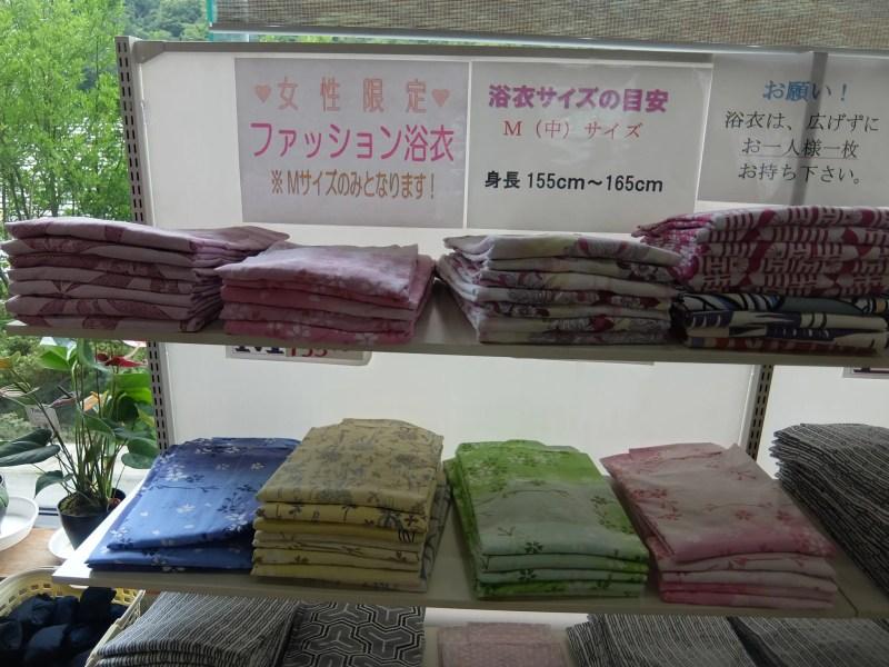 女性の浴衣は選べる