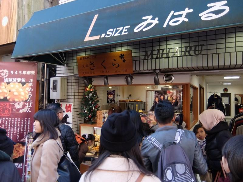 浅草のお店