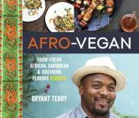 giveaway: in bryant terry's 'afro-vegan,' a vivid collage of flavors