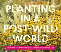 8/19 native-plant talks with claudia west, open garden and more