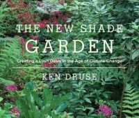 dreaded norway maples, good groundcovers (including sedges): shade-garden q&a with ken druse