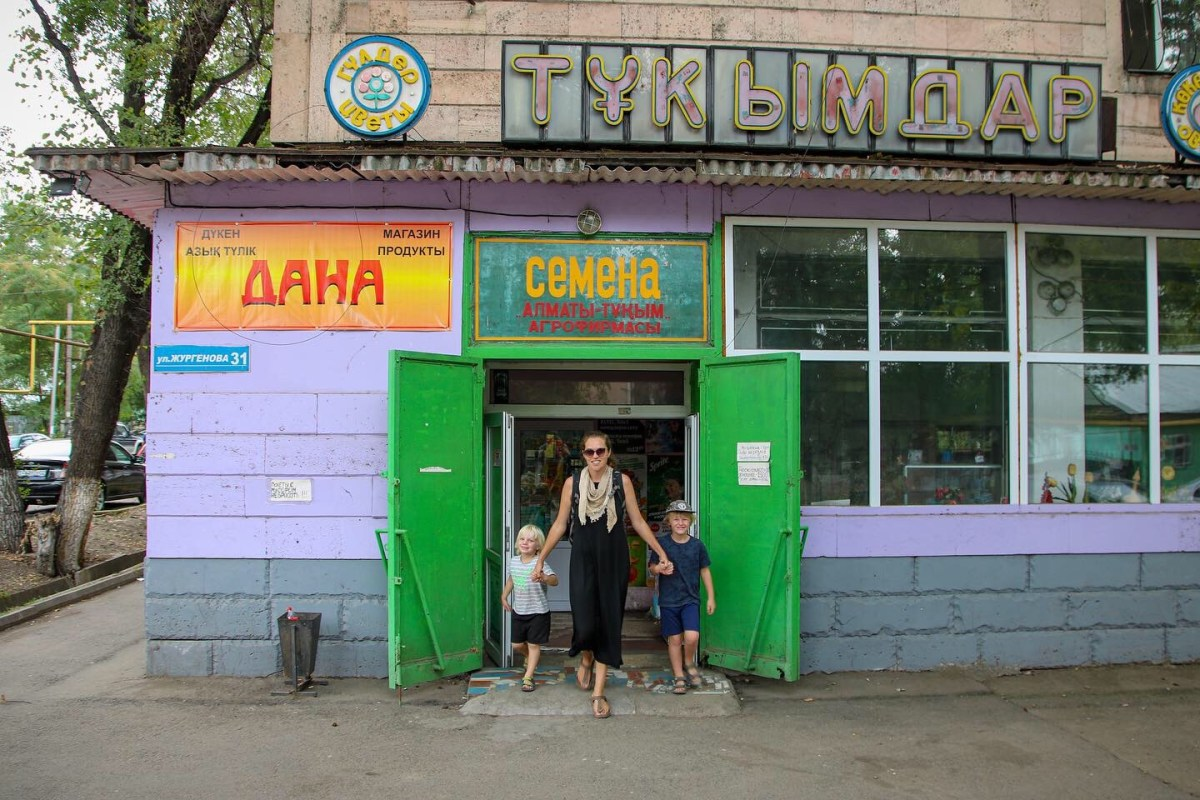 Shopfront in Almaty, Kazakhstan with kids.