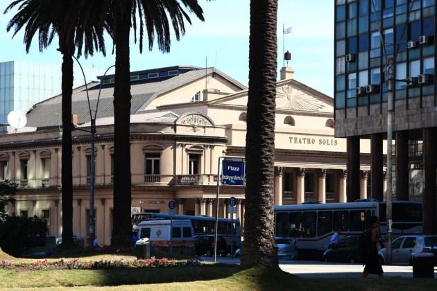Уругвай отдых отзывы