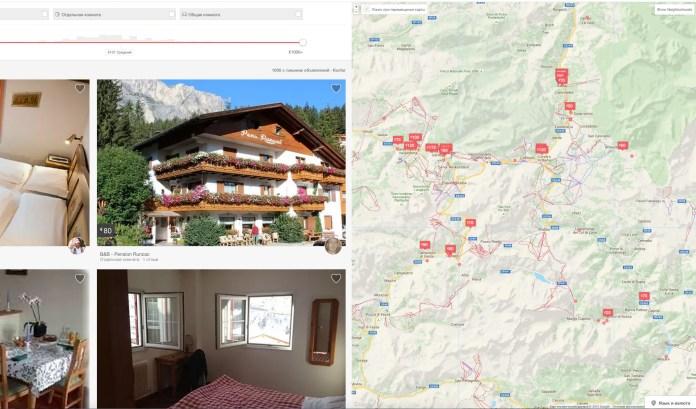 Апартаменты на горнолыжных курортах