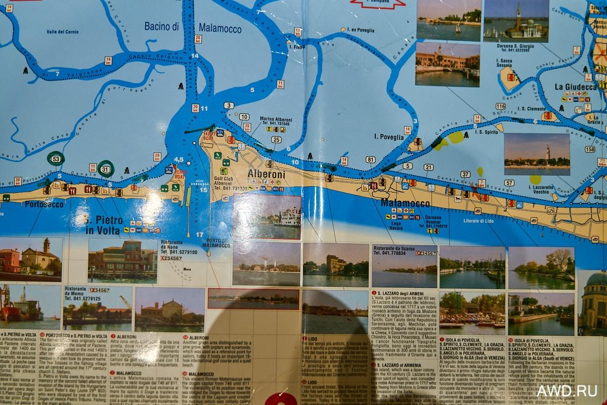 Острова венецианской лагуны на яхте отзывы