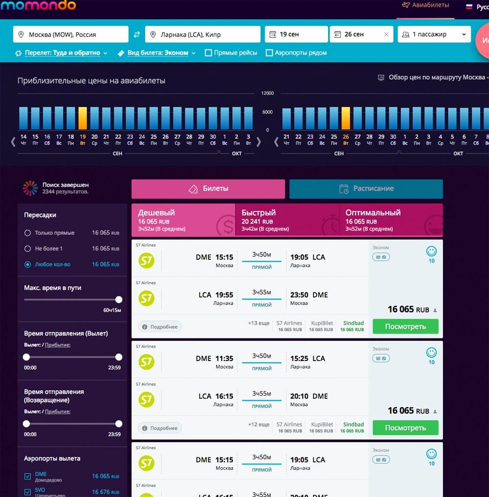 Цены в Тайланде и цены на Пхукете  Сайт Винского