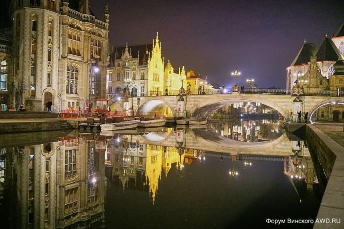Гент Бельгия отзывы