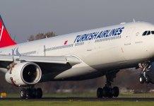 Турецкие авиалинии (Turkish Airlines) отзывы