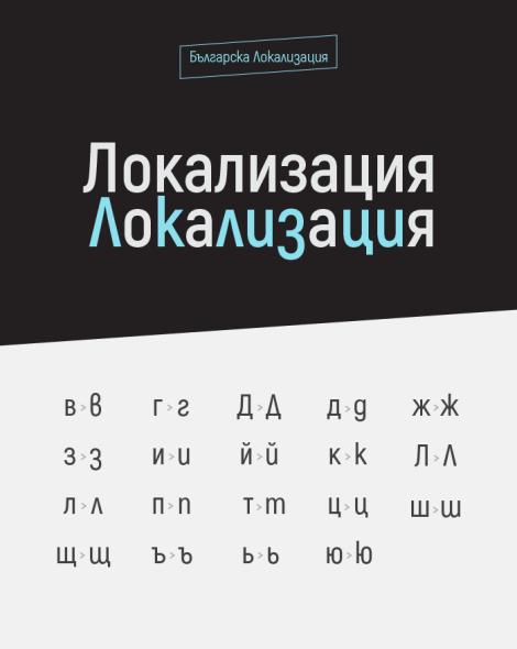 Akrobat_Fontfabric_08