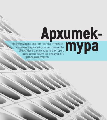Akrobat_Fontfabric_10_new