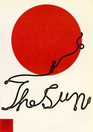 Shigeo Fukuda 2