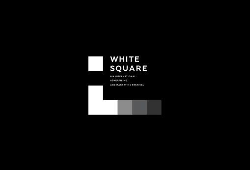Фирменный стиль 8-го фестиваля «Белый Квадрат»