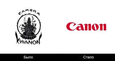 Подборка логотипов известных компаний в стиле «было-стало».