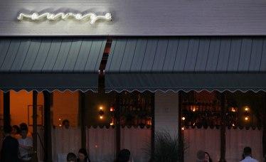 Фирменный стиль бруклинского ресторана Саваж (Sauvage)